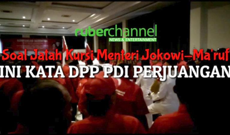 [VIDEO+BERITA] Soal Jatah Menteri Jokowi-Ma'ruf, DPP PDI Perjuangan: Jangan Direcoki!