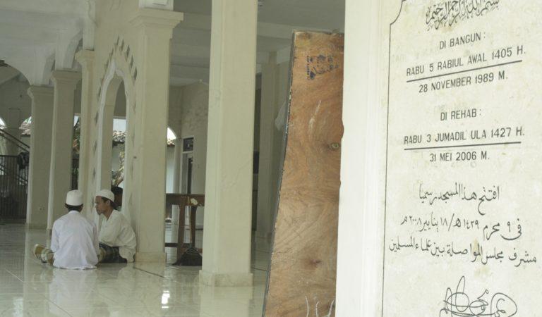 Pondok Pesantren Asyrofuddin, Pertama dan Tertua di Sumedang